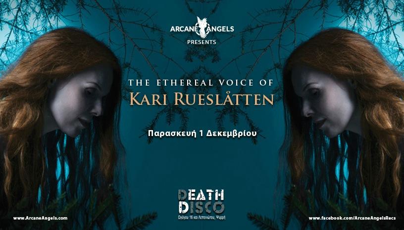 H Kari Rueslatten για μια και μοναδική εμφάνιση στην Αθήνα