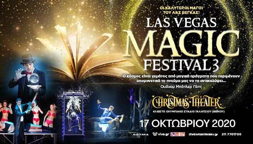 Las Vegas Magic Festival 3: Οι καλύτεροι μάγοι τους Λας Βέγκας για ένα μοναδικό show στην Αθήνα