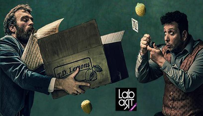 Lemon:H απίστευτη ιστορία του Χιλιαεννιακόσια
