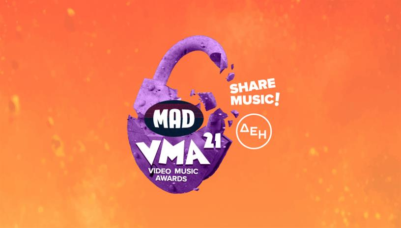 MAD VMA 2021 από τη ΔΕΗ