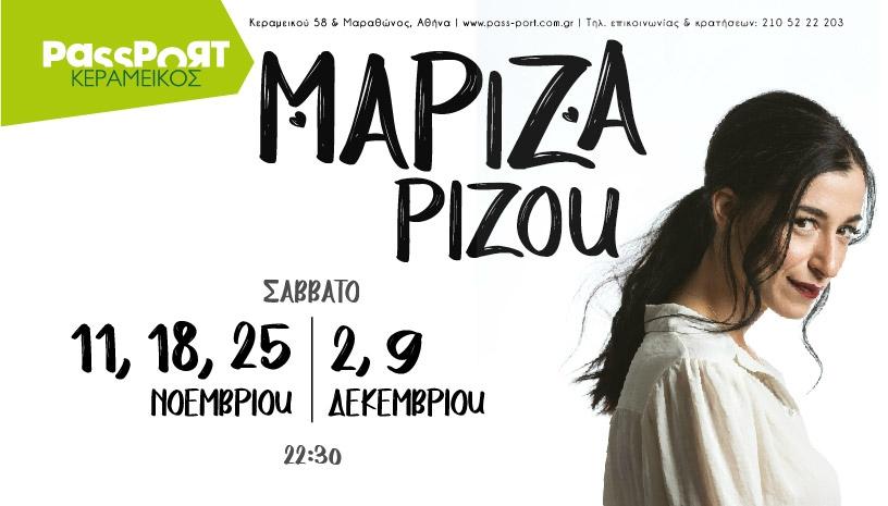 Μαρίζα Ριζου  Live στο PassPort Upstairs