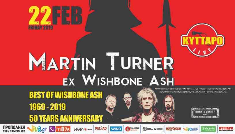 Martin Turner ex Wishbone Ash Live!