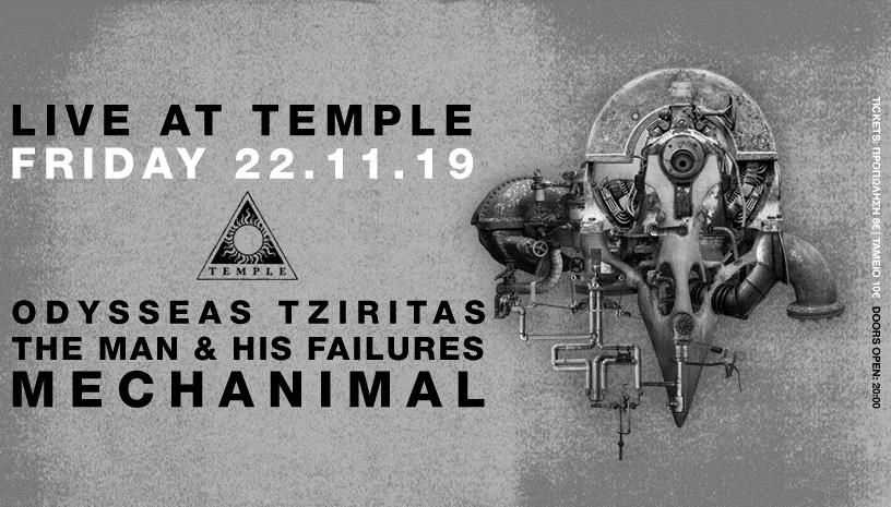 Mechanimal live at Temple