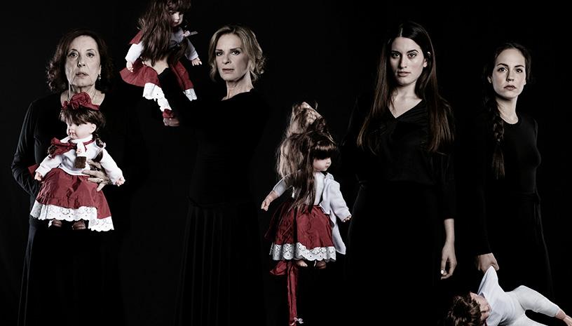 Μη σκοτώνεις τη μαμά της Σαρλότ Κήτλυ