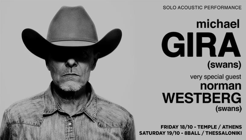 Michael Gira & Norman Westberg (SWANS) live in Greece