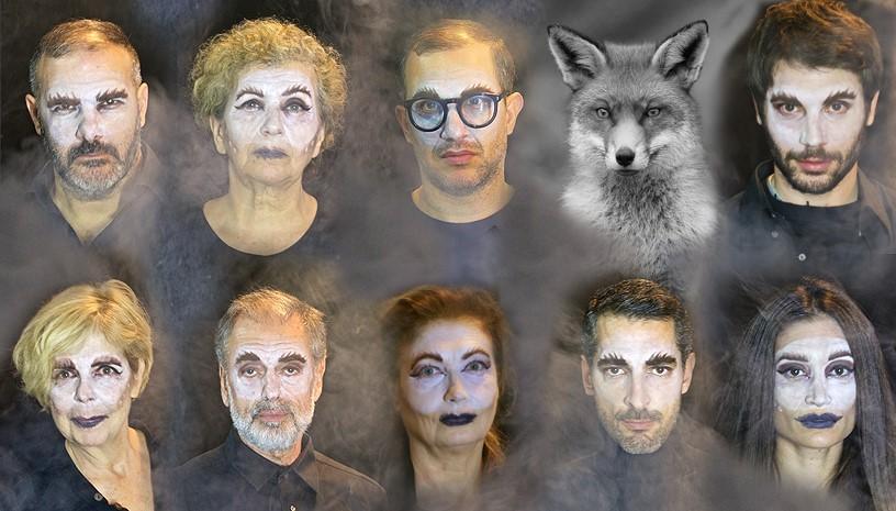 Οι «Μικρές Αλεπούδες» έρχονται στο studio Μαυρομιχάλη