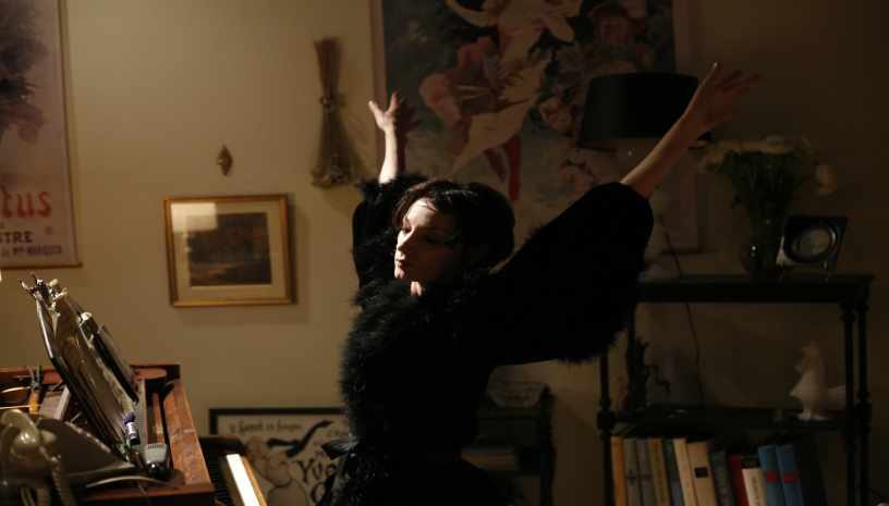 «Μπαρμπαρά» μια ταινία με βραβευμένη ποιητική αφήγηση