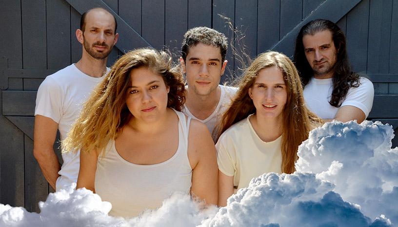 Νεφέλες, για δεύτερη χρονιά στην Εφηβική Σκηνή του Θεάτρου του Νέου Κόσμου