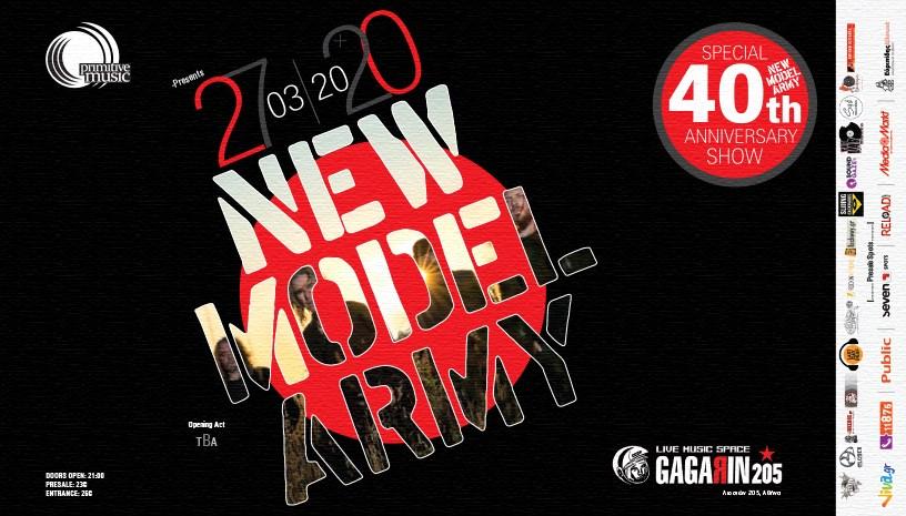 New Model Army: Tην Παρασκευή 27 Μαρτίου στο Gagarin 205