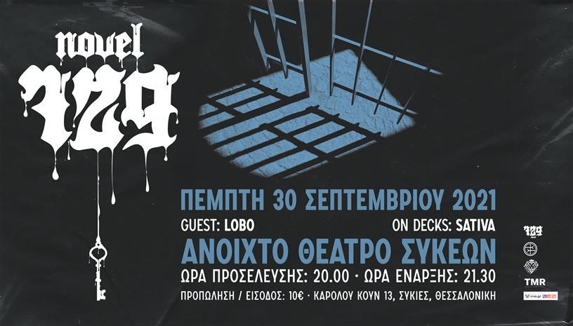 NOVEL 729 LIVE IN THESSALONIKI
