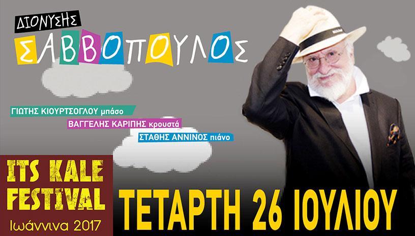 Its Kale Festival, Ιωάννινα 2017: Διονύσης Σαββόπουλος