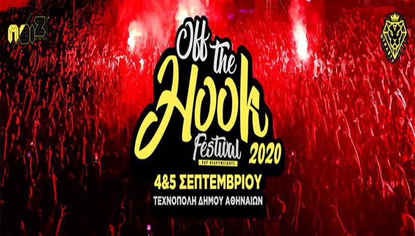 Το Off The Hook Festival 2020 επιστρέφει τον Σεπτέμβριο στην Τεχνόπολη