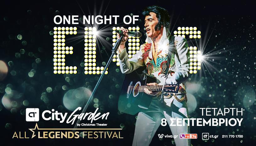 One Night Of ELVIS PRESLEY ‑ All Legends Festival