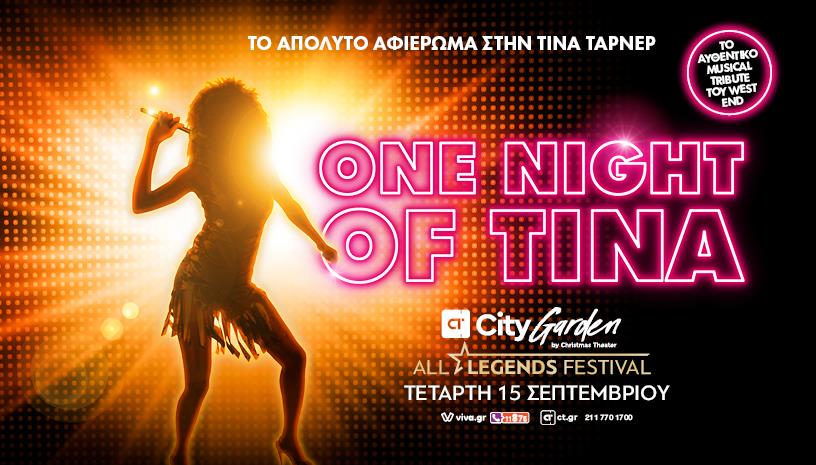 One Night Of TINA TURNER ‑ All Legends festival