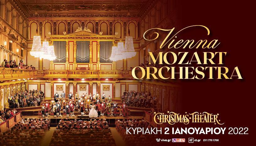 Βιενέζικα Βαλς με την Ορχήστρα Μότσαρτ της Βιέννης