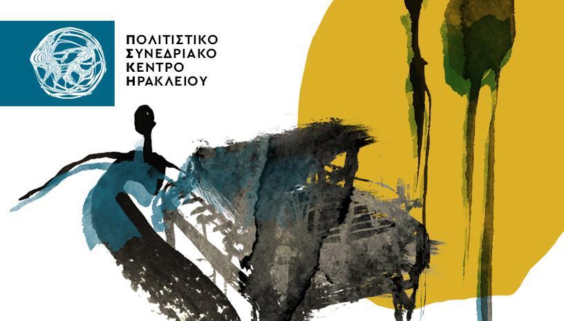 Ο θάνατος του Ιβάν Ίλιτς του Leo Tolstoy