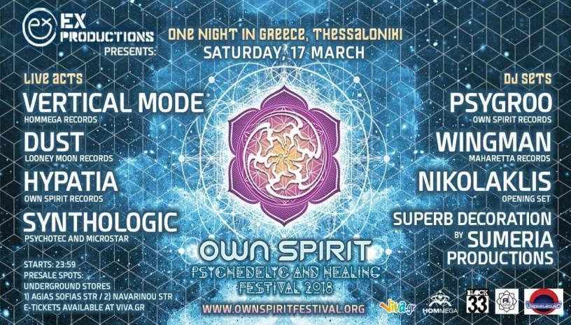 Own Spirit Festival-One στο Block33 στις 17 Μαρτίου 2018