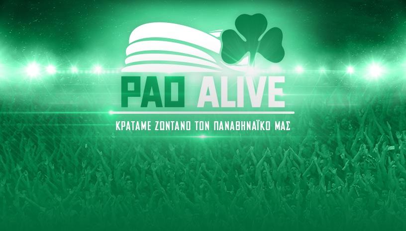 PAO ALIVE