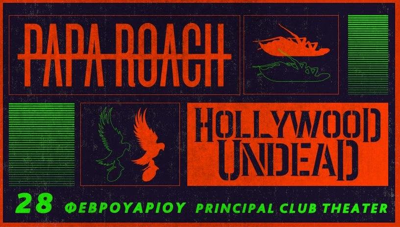 Papa Roach  Hollywood Undead in Thessaloniki 2020