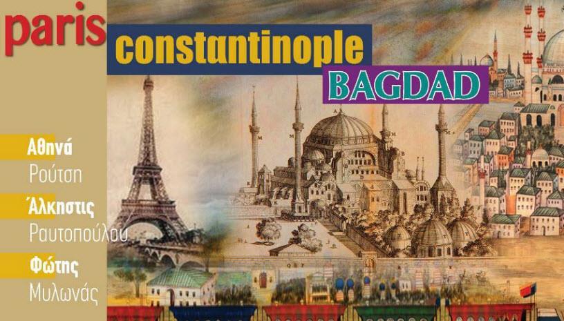 Paris-Constantinople-Bagdad