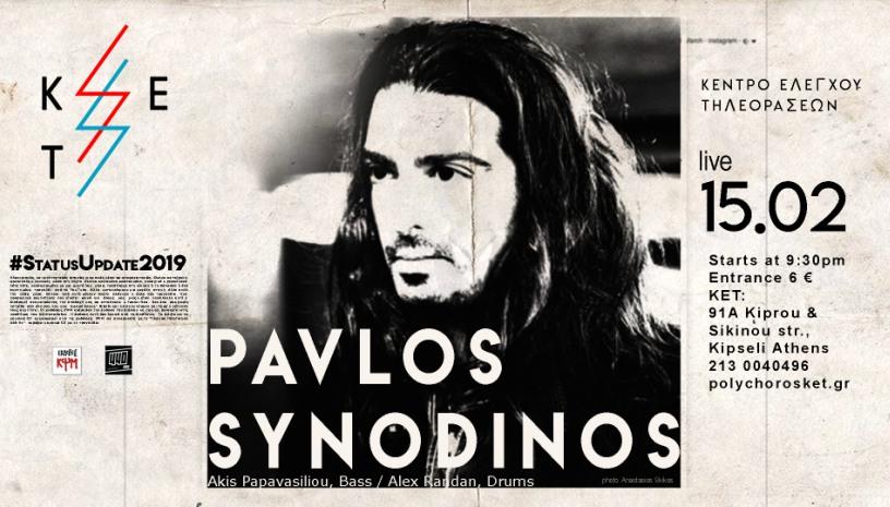 Pavlos Synodinos #StatusUpdate2019