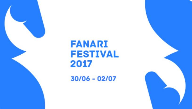 Fanari Festival 2017 στην Κομοτηνή