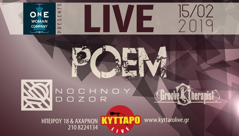 POEM Live @ ΚΥΤΤΑΡΟ