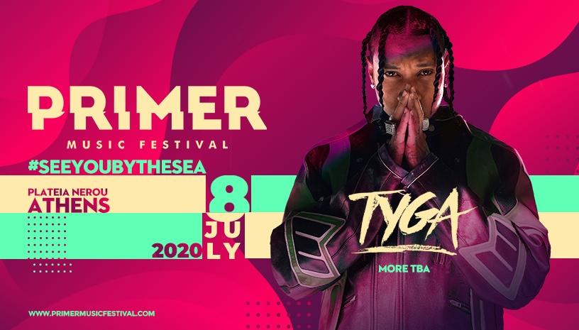 Το Primer Music Festival 2020 υποδέχεται τον Tyga