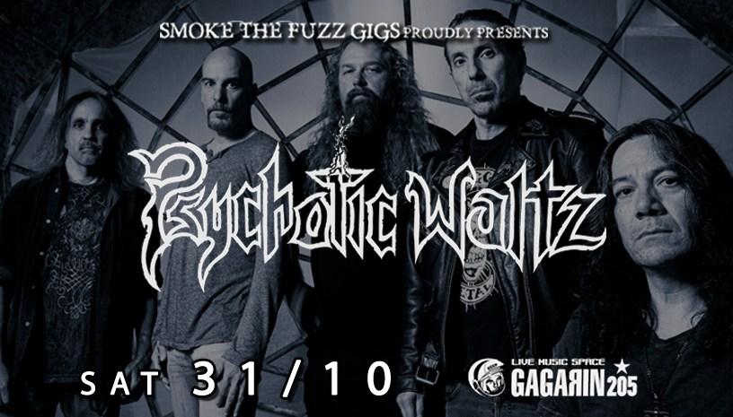 Οι θρυλικοί Psychotic Waltz ζωντανά στο Gagarin205