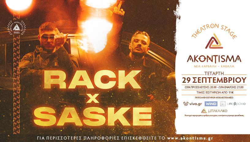 RACK x SASKE live στο Ακόντισμα