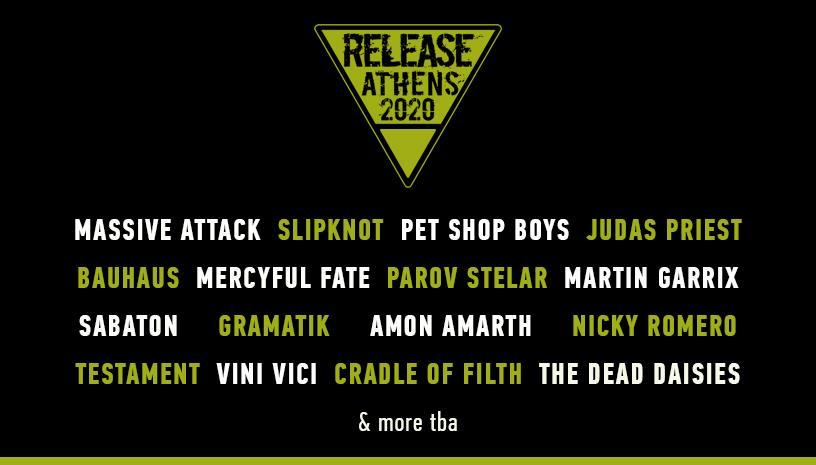 Release Athens 2020: Σε παύση το γνωστό φεστιβάλ