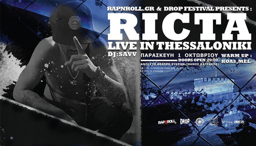 Ricta live στη Θεσσαλονίκη