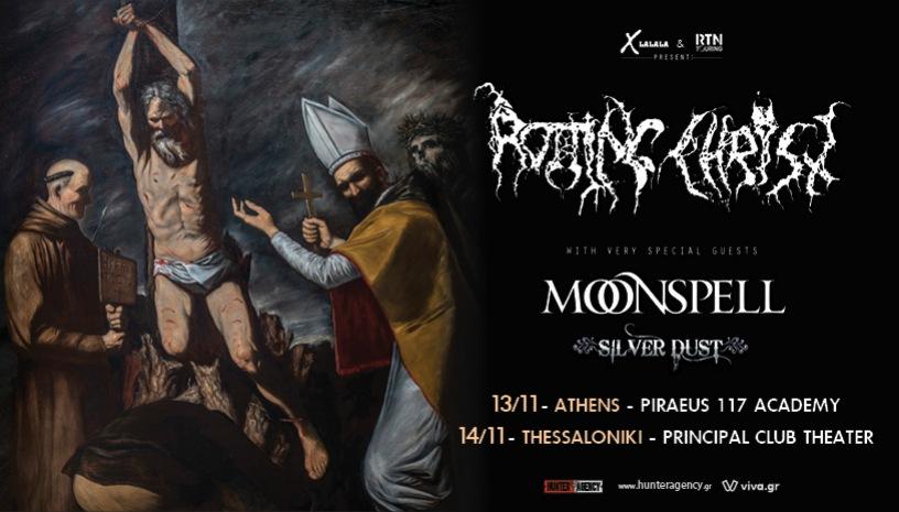Οι Rotting Christ σε δυο συναυλίες μαζί με τους Moonspell & Silver Dust