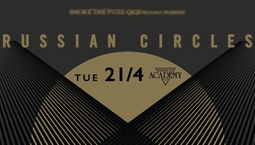 Russian Circles live @ Piraeus 117 Academy