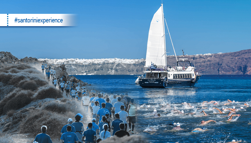 To «Santorini Experience» επιστρέφει για τρίτη συνεχή χρονιά!