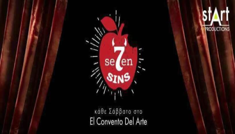 Se7en Sins