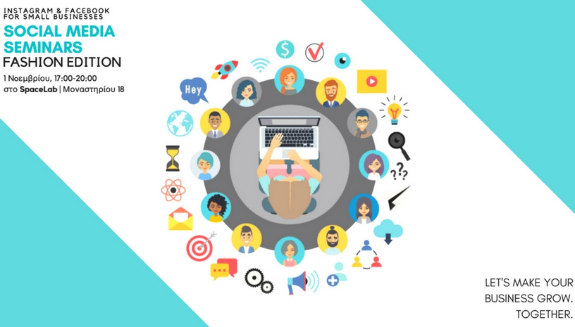SOCIAL MEDIA SEMINARS | Instagram & Facebook for small Businesses [FASHION edition]