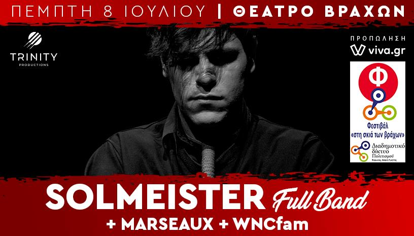Solmeister with Marseaux present Hot Hell Summer - Featuring WNC