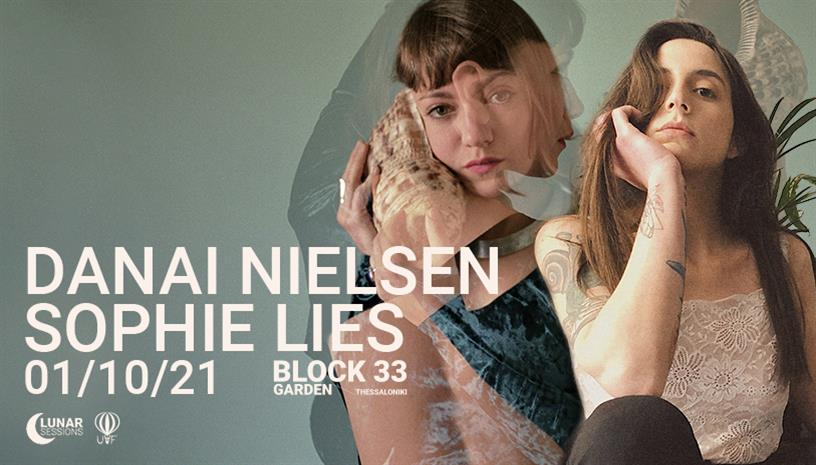 Sophie Lies x Danai Nielsen στη Θεσσαλονίκη