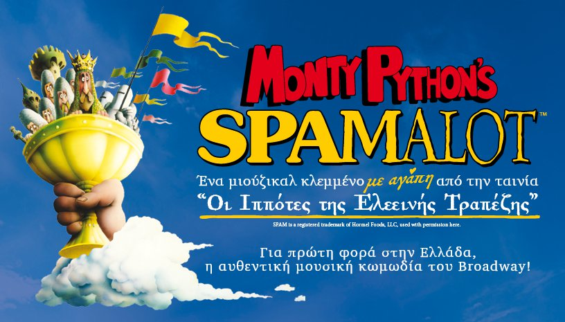 Monty Python`s SPAMALOT
