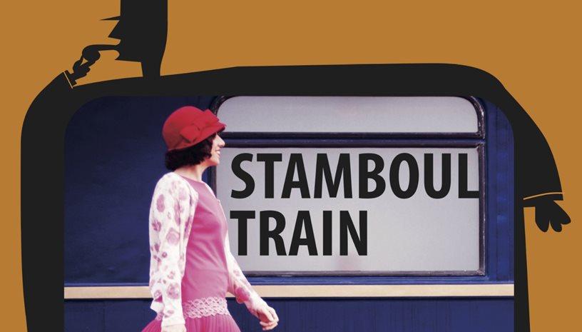 Stamboul Train του Graham Greene
