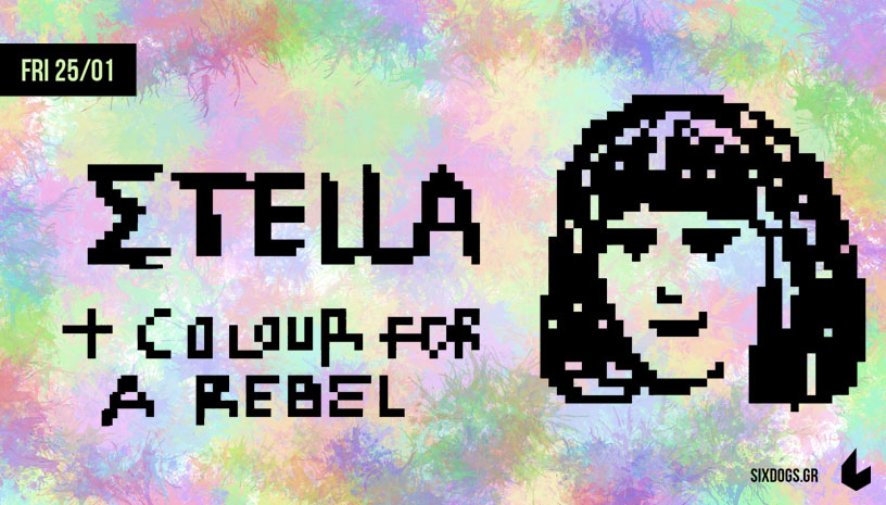 Σtella Live at six d.o.g.s
