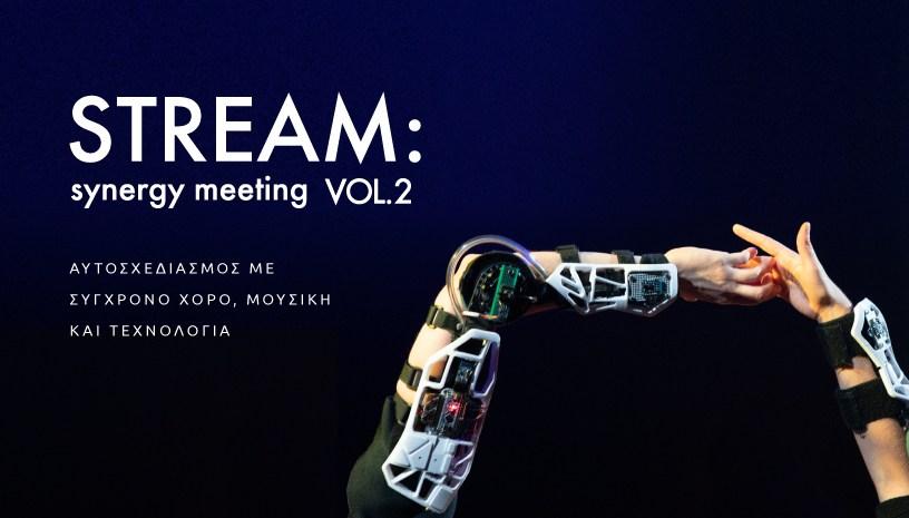 Stream synergy meeting vol.2 από την ομάδα Die Wolke