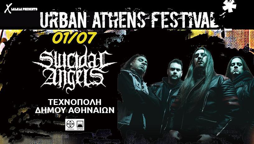 Suicidal Angels ‑ URBAN ATHENS FESTIVAL