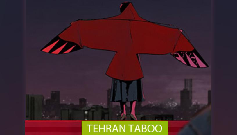«Τα μυστικά της Τεχεράνης» είναι μια ταινία που δεν πρέπει να χάσετε