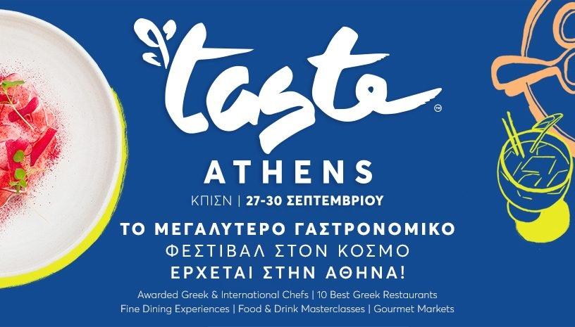 Taste of Athens