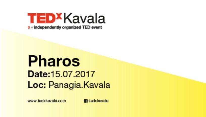 "TEDxKavala 2017 ""Pharos"""