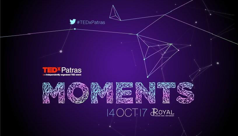 TEDxPatras - «Στιγμές - Moments» τον Οκτώβριο