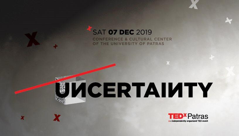 TEDxPatras ‑ UNCERTAINTY