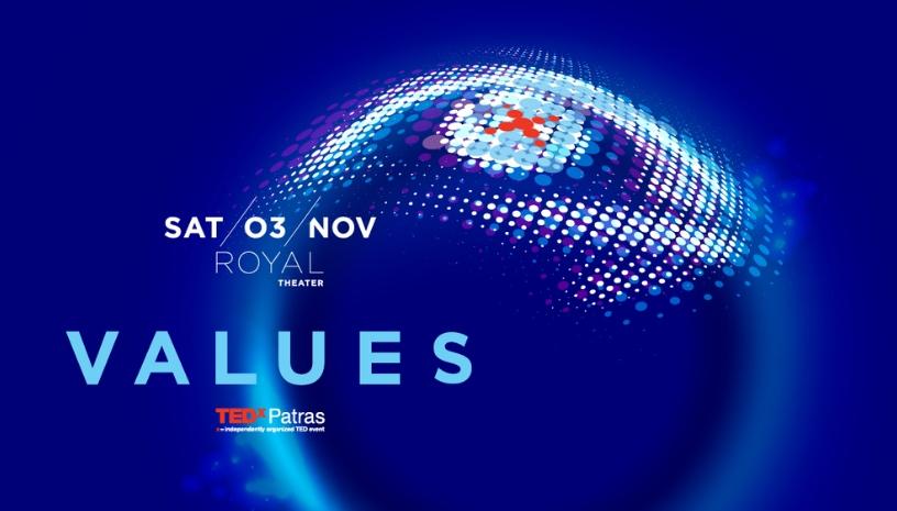 TEDxPatras 2018 - Values
